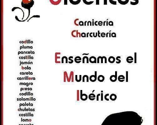 Dibericos-tenderia-logotipo