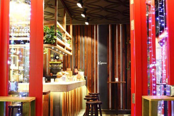 fachada-kapikua-bar