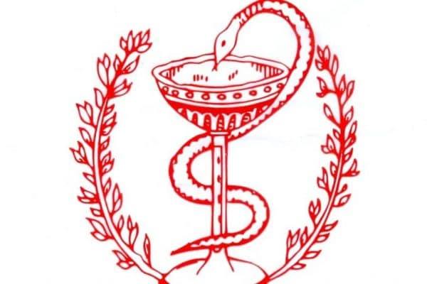 Farmacia-Uriarte-logo